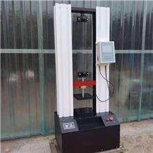 现货销售 拉力材料试验机 线材拉力试验机 电子试验机 使用寿命长