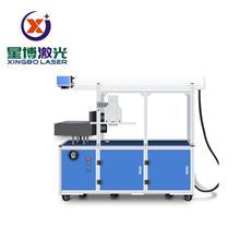 东莞厂家激光打标机玻璃管二氧化碳雕刻机皮革打码