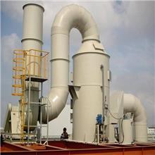 废气塔 旋流塔 酸雾吸收塔 水淋塔 喷漆处理净化设备 脱硫塔 德景环保