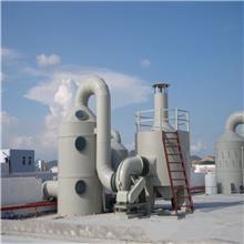 PP废气塔洗涤塔旋流塔 贵州废气处理设备 四川酸雾净化活性炭吸附箱 德景环保