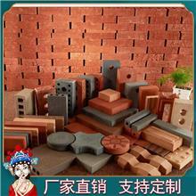福建福州干挂幕墙陶砖清水砖砌墙砖通体外墙砖烧结砖清水砖定制出口外贸