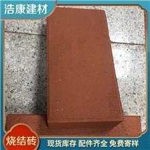 供应丽江陶土砖 实心烧结陶土广场砖较防滑耐磨砖可定制多种规格