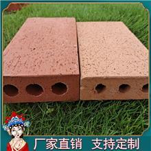烧结砖庭院围墙老砖土窑黏土灰砖古建筑外墙砖片复古烧结砖城墙砖