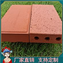 云南临沧 装饰砖清水砌筑砖中式仿古民宿建筑景观外墙砖 陶土烧结砖