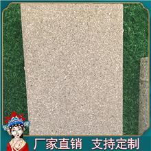 湖南益阳透水砖人行道广场防滑砖铺石海绵城市彩色生态透水砖