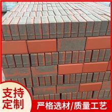 供应 陶土砖 广东肇庆实心烧结陶土广场砖较防滑耐磨砖可定制多种规格