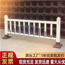 蓝白城市道路护栏 地下车库护栏 交通道路人行道安全防护栏
