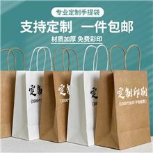 奶茶打包袋定制饮品饮料咖啡外卖杯托单两四杯袋牛皮纸袋手提袋子