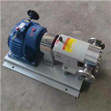 兴旭出售 高粘度物料灌装机械泵 胶体转子泵 法兰式凸轮转子泵 欢迎选购