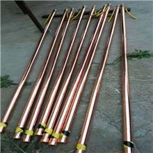 现货供应镀铜离子接地极 紫铜离子接地极 接地棒 垂直防雷接地桩 材质规格尺寸可订做