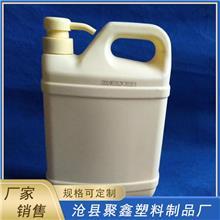 聚鑫塑料制品 黄色洗洁精桶 黄色洗洁精瓶 压汞洗洁精瓶