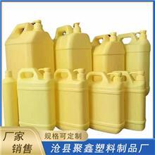 压汞洗洁精瓶 塑料洗洁精瓶 长期供应 10升洗洁精瓶 价格合理