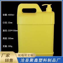 压汞洗洁精瓶 洗洁精空瓶 产地货源 黄色洗洁精瓶 价格合理