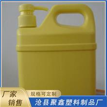 按需供应 压汞洗洁精瓶 黄色洗洁精瓶 洗洁精空瓶