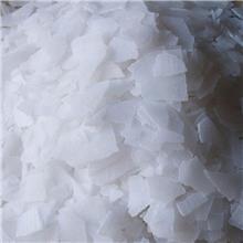 烧碱 粉末状氢氧化钠 颗粒状污水处理片碱 提供