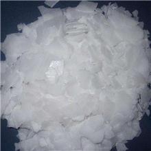 颗粒状氢氧化钠 食品级氢氧化钠 水处理剂氢氧化钠 销售