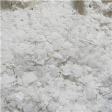氢氧化钠工业烧碱 火碱 脱硫污水处理氢氧化钠 长期供应