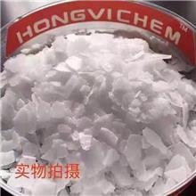 脱硫污水处理氢氧化钠 水处理片碱 苛性苏打 生产厂家