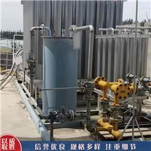 二手空温式气化器 二手水浴式气化器 lng电加热气化器 销售报价