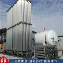 LNG气化调压设备 lng高压气化器 二手液化气气化器 市场价格