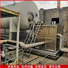 天然气加气站 LNG加气站 加气站设备厂家报价