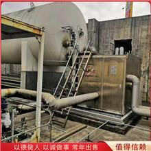 lng加气站设备 汽车加气站 LNG燃气设备出售价格