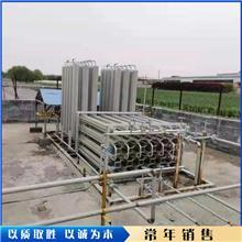 气化调压一体撬 二手水浴式气化器 lng液氧气化器 市场价格