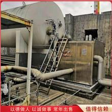 LNG加气站设备 移动加气站 液化LNG加气站市场价格