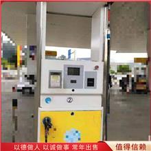 液化加气站设备 LNG加气站设备 天然气加气站销售报价