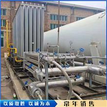 求购二手空温式气化器 二手lng气化设备 二手工业气化器 销售报价