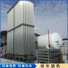 二手天然气气化器 lng增压气化器 二手小型气化器 厂家价格