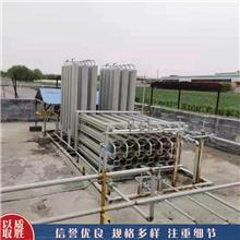 二手天然气气化器 lng增压气化器 lng电加热气化器 出售厂家