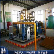 加气站设备 CNG天然气加气站 加气站干燥器 销售报价