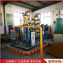 加气站设备 CNG天然气加气站 cng天然气设备 批发出售