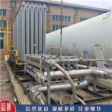 二手天然气气化器 二手lng气化设备 天然气成套设备 厂家价格