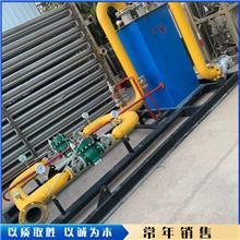 二手LNG气化器 LNG天然气气化器 天然气成套设备 供应价格