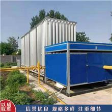 二手高压气化器 lng增压气化器 天然气成套设备 销售报价