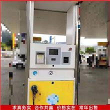 lng加注撬设备 LNG加气站 汽车加气站设备价格报价