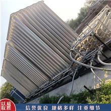气化调压一体撬 二手lng气化设备 lng电加热气化器 市场价格