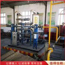 山东供应CNG加气站设备 脱水干燥器设备 50立方加气站设备