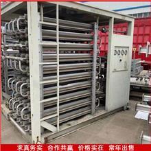 市场供应lng加气站设备 小型加气站设备 移动加气站设备