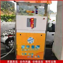 销售供应LNG加气站设备 整体加气撬装站 天然气加气站