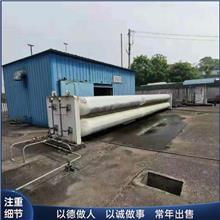 加气站设备 CNG天然气加气站 cng天然气设备 销售供应