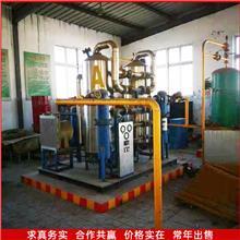 箱式脱水设备 加气站脱水设备 CNG加气站设备供应价格