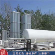 二手空温式气化器 lng增压气化器 天然气成套设备 常年销售