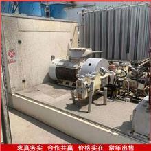 常年销售加气站脱水设备 CNG加气站设备 加气站全套设备