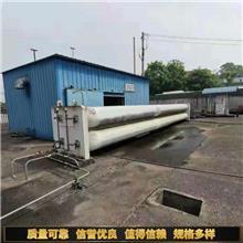 加气站设备 液压子站设备 加气站干燥器 销售报价