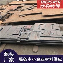 NM400耐磨板 机械设备用中厚钢板切割 热轧耐磨板耐磨钢板现货