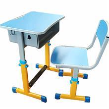 舒誉 学生课桌批发 学校课桌椅组合 儿童可升降学习桌 质量放心