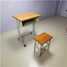 华鑫家俱 学生课桌椅 家用儿童课桌椅组合 批发学校课桌椅 来电报价